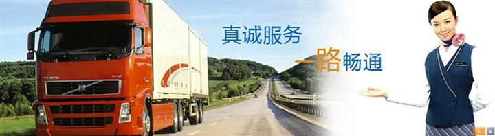潮州到黄石的平板大货车来回调派