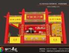 四川成都特装展台设计搭建制作装修糖酒会特装推荐搭建商