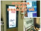 南宁专业维修高清液晶LED广告机