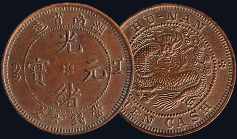 北京古玩交易专业平台快速交易出手珍贵古董古玩古钱币
