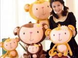 猫猫特价恋爱猴子情侣猴香蕉猴公仔玩偶长尾猴婚庆礼品毛绒玩具
