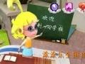 AR涂涂乐4D儿童早教画册加盟 母婴儿童用品