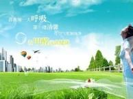 天津除甲醛正规公司 家庭装修 全国直营室内甲醛检测治理服务