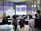 新繁CAD培訓 家具結構圖 建筑施工圖培訓