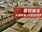 重庆厂家定制老火锅底料生产批发 代工 贴牌 成都串串底料批发