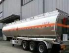 5吨8吨10吨加油车油罐车洒水车现车,各类铝罐车专业定做