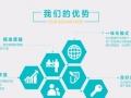 台州微信营销推广/朋友圈广告/公众号分销系统开发