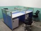 江北办公家具折叠桌培训桌办公沙发茶几会议桌上下员工铁床