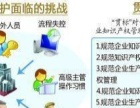 高新认定 基金项目 新三板上市 专利商标服务