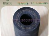 优质喷砂耐磨胶管总成厂家直销