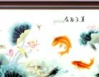 景德镇陶瓷瓷板画 室内装饰陶瓷瓷板画