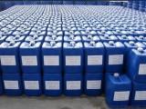 中拓环保供应宝莱尔絮凝剂 批发代理絮凝剂