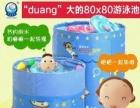 婴儿游泳池,加厚保暖的带不锈钢枝干的环保无味游泳池