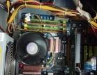 双核E7400台式电脑主机