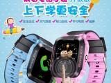 儿童定位手表防水触摸屏小学生电话手表男孩