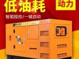 50千瓦柴油发电机工程