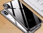 成都哪里可以零首付分期蘋果iPhoneX256g
