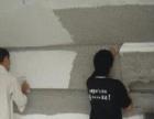 贴瓷砖就找罗师傅专业贴瓷砖,砌墙,找平等泥工生活