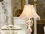 供应欧塞e家T20欧式台灯时尚台灯