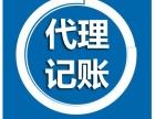 南京江北新区大厂六合公司账务处理报税年检