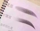 ASK形象管理高新娘妆送伴娘妆一个、韩式半较纹绣