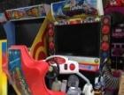 承德专业回收二手电玩城游戏机