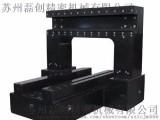 江苏大理石机械构件大理石平台平板 花岗石机械构件