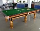 台球桌 北京仿星牌台球桌 高仿星牌台球桌厂