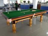 美式臺球桌價格 仿星牌臺球案子廠 市內貨到付款
