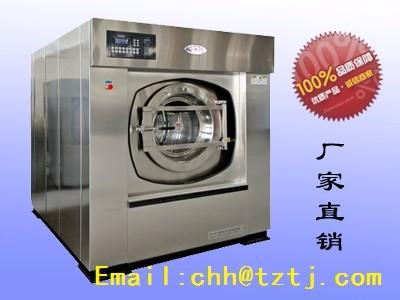 Hospital washing machine.jpg