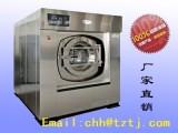 成都医用洗衣设备厂家直销医用洗衣机报价