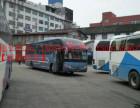 从温州到铜仁 客车大巴车司机电 15057-559677