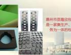 广西汽车防滑垫公司,领航品质