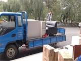 厦门居民搬家载货,空调移机清洗加氨,家具专业拆装等