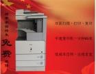青浦高速打印机租赁复印机出租,租就送