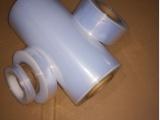 泰州晨光 供应5M牌 F46透明薄膜 耐高温