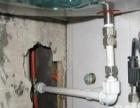 泉州维修各式水龙头 面盆管道漏水 马桶水箱漏水