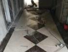 铺地砖,贴瓷片,泥水工
