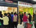 海宁市中心沿街商铺 包租包管理 日租金20元/平方