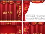 厂家直销舞台幕布专业定制阻燃舞台幕布会议室幕布电动舞台幕