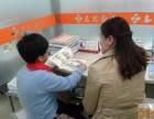 溧阳锦绣花园附近哪有专业的四年级数学补习班?