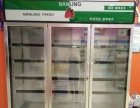 新买的南菱三门冰柜(才用10个月)