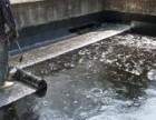 南京屋面防水补漏工程有限公司