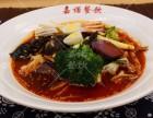 渭南麻辣烫冒菜配方加盟 嘉诺川味小吃学习