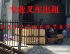 浦东金海路金穗路申江路吊车叉车出租