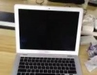 超薄二手苹果笔记本酷睿双核超低价出