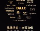 杭州品牌童装0元加盟甩宝特卖平台