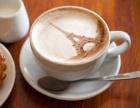 上海ZOO咖啡加盟条件 注意事项有哪些