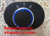 郑州丽驰电动汽车配件唐骏充电器配件大全雷丁富路配件线盒