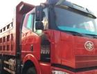 长期出售各种工程自卸车、大货车、半挂、均可按揭